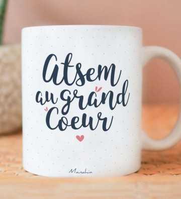 Atsem au Grand Coeur - Mug